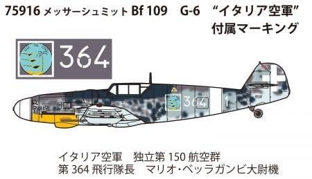 FINE 75916 (1)