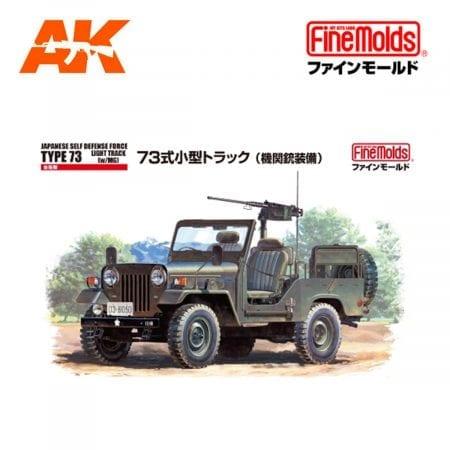 FINE FM35
