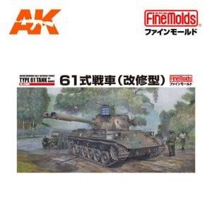 FINE FM46