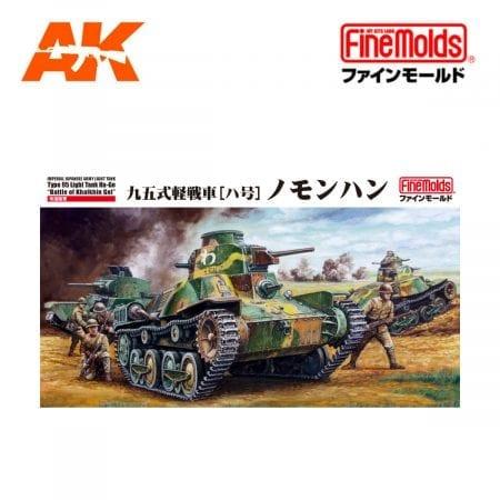 FINE FM48