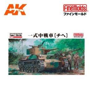 FINE FM57
