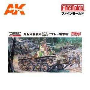 FINE FM58
