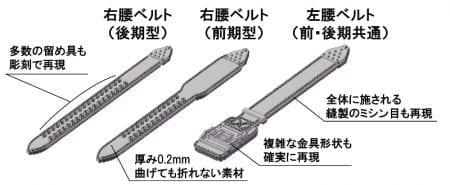 NC3-sekkei-1