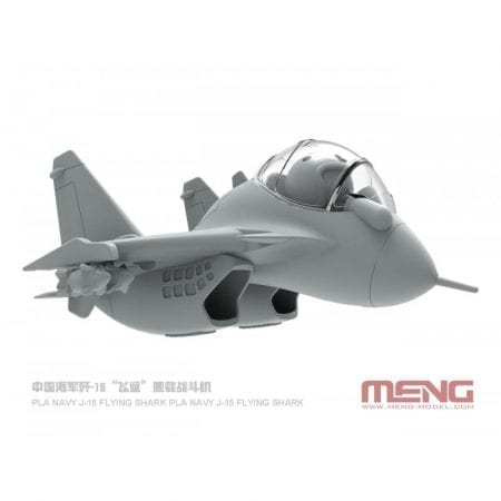 MM MPLANE-008 (1)