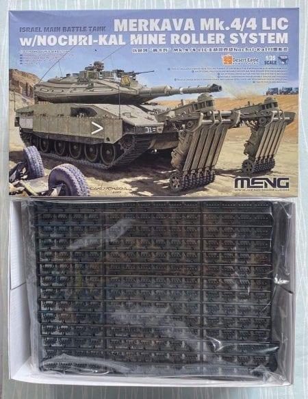 MM TS-049 (1)