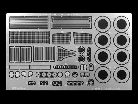TAM12057_detail (9)