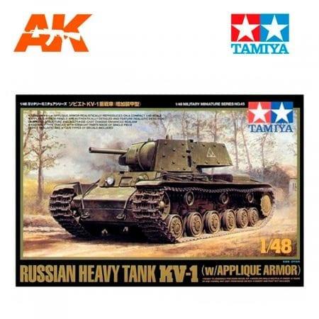 TAM32545