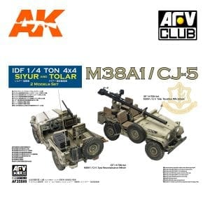 AFV AF35S99