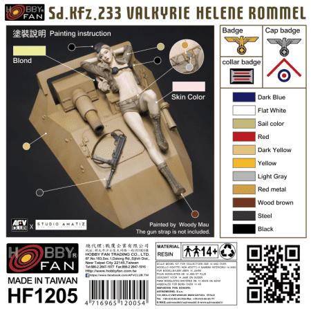 AFV HF1205_detail (1)