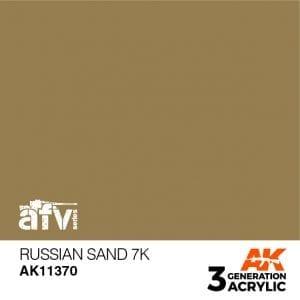 AK11370 RUSSIAN SAND 7