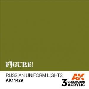 AK11429 RUSSIAN UNIFORM LIGHTS
