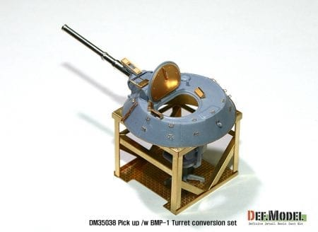 DEF DM35038_detail (3)