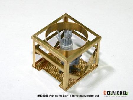 DEF DM35038_detail (4)