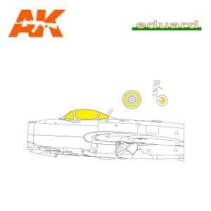 EDEX775