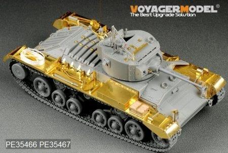 VOYA PE35467 (3)