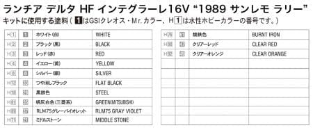 HASE 25208 (4)