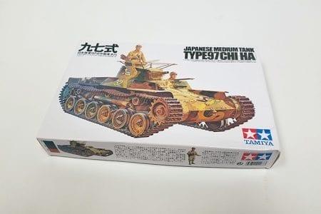TAM35075 (3)