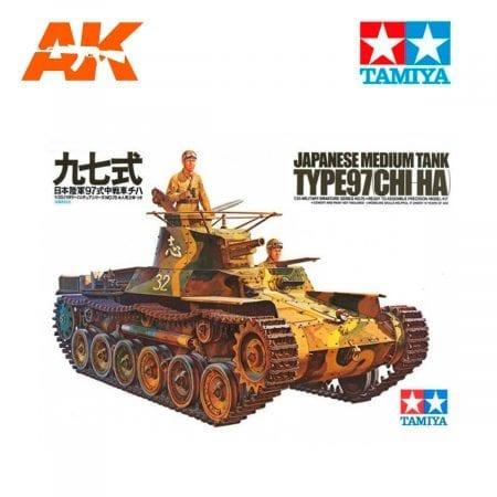 TAM35075