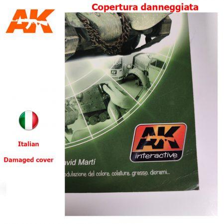 OUT-AK152_detail2