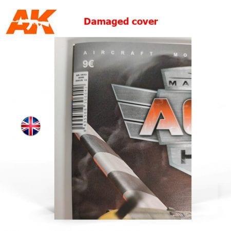 OUT-AK2933_detail1
