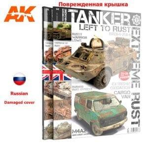 OUT AK4807