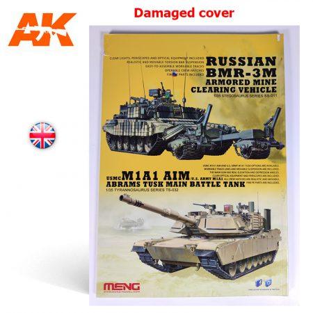 OUT-AK4826_detail1