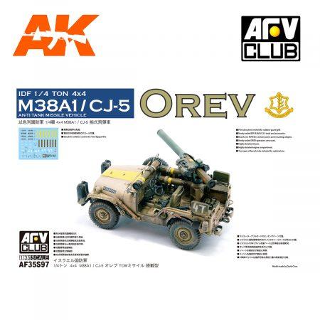 AFV AF35S97