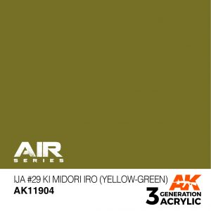 AK11904