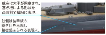 FUJ460291_detail (2)
