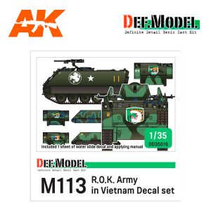 DEF DD35016
