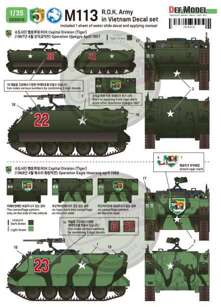 DEF DD35016_details (2)
