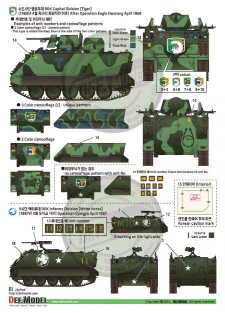 DEF DD35016_details (3)